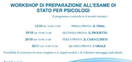 Preparazione all'esame di Stato in psicologia